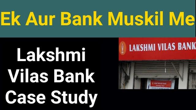 Laxmi Vilas Bank Case Study | Kya Indian Banking system ka haal bura hai?