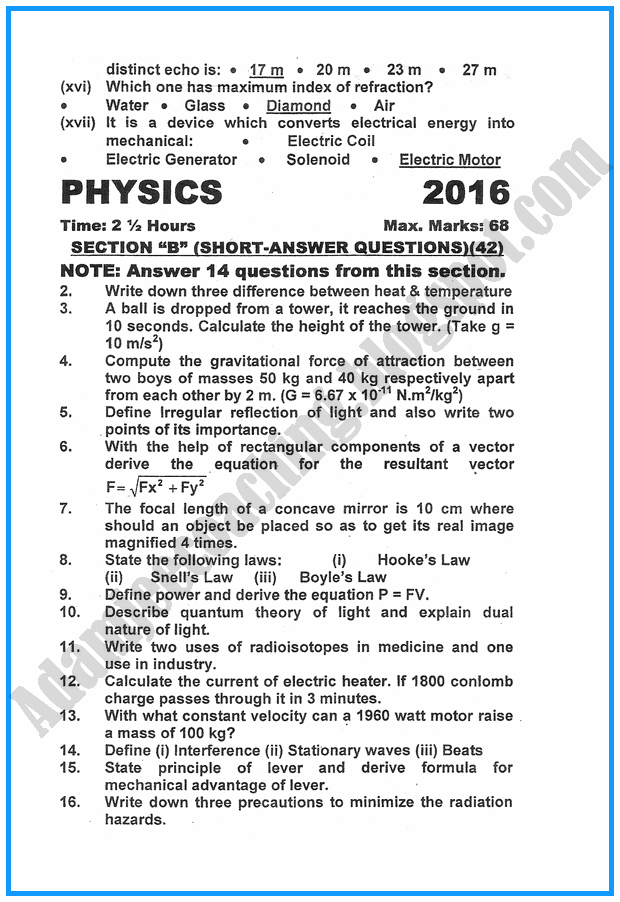 x-physics-past-year-paper-2016
