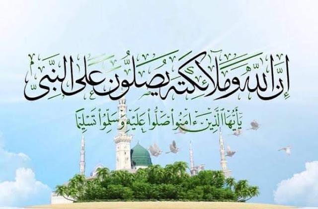 قصة وفاة النبي محمد عليه الصلاة والسلام