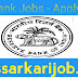 RBI Bank Assistant Jobs - Apply Online In 2020 Now.