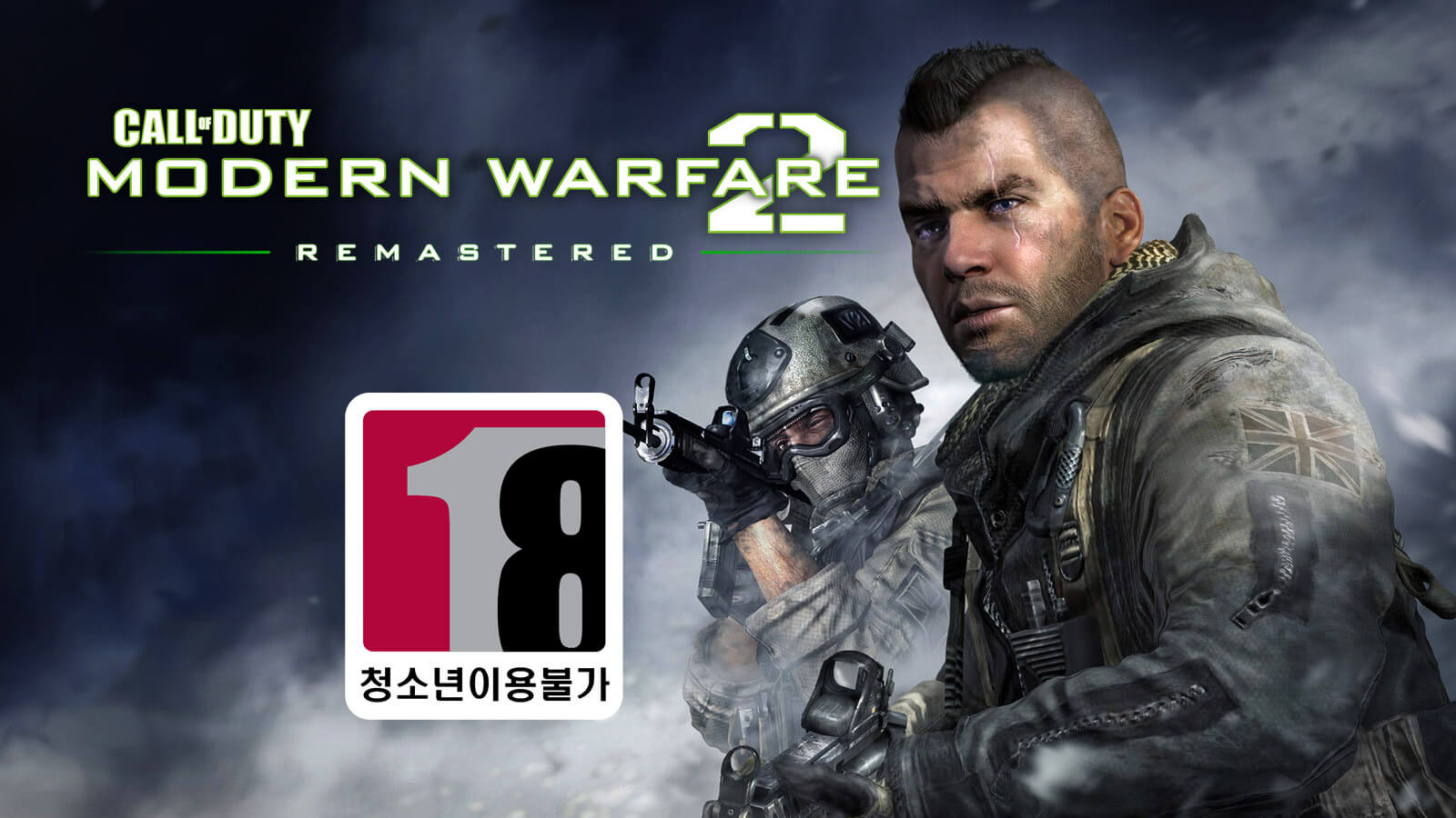 Modern Warfare 2 Remastered May Be Coming Soon Gameslaught