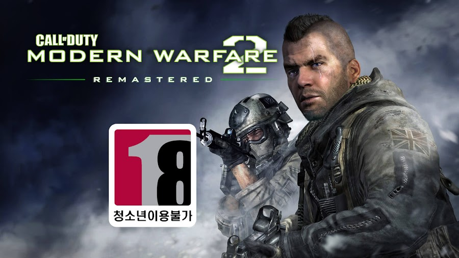 call of duty modern warfare 2 remastered south korean game rating and administration committee rating leak first-person shooter game infinity ward activision