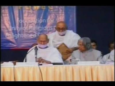 Jain Acharya Mahapragya, President APJ Kalam, AND my brother Muni Mahendra Kumar