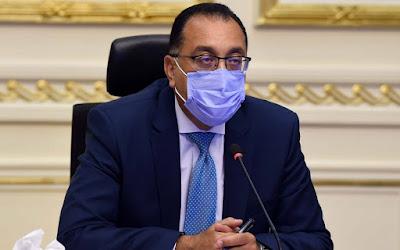 رسميا مجلس الوزراء يصدر قرار مواعيد غلق المحال العامة