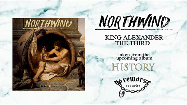 """Το lyric video των Northwind για το τραγούδι """"King Alexander The Third"""""""