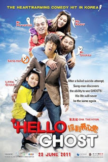 hello ghost sub indo hello ghost pemeran hello ghost poster poster film hello ghost watch hello ghost ceritakan kembali film hello ghost hello ghost streaming sub indo hd