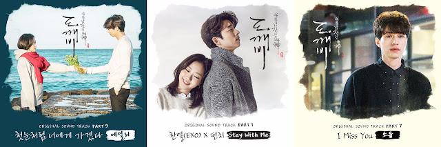 《鬼怪》經典OST MAMA香港場經典再現 燦烈、Ailee、韶宥輪番演出