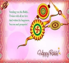 When Is Raksha Bandhan 2019 - Date, Celebration, History, wishes, Greeting card