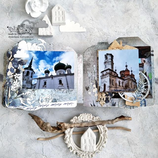 @nastyalena #minialbum #scrapbooking #mimicutdies