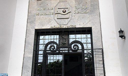 وزارة الصحة تنفي تكليف مكتب دراسات لوضع خطة للخروج من الحجر الصحي