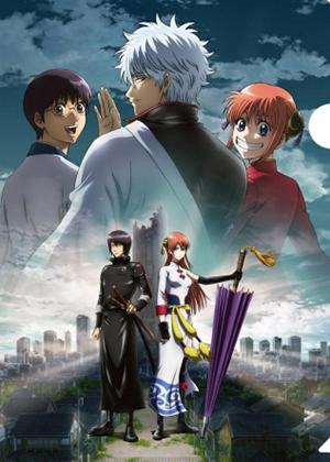 Gintama Movie 2: Kanketsu-hen - Yorozuya yo Eien Nare [Película] [HDL] 480MB [Sub Español] [MEGA]