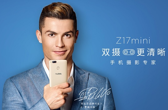 ZTE Nubia Z17 Mini Unveiled; Sports Dual Camera and 6GB RAM