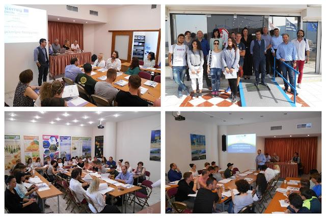 Επιμελητήριο Θεσπρωτίας: Συνάντηση εργασίας με εκπαιδευτικές μονάδες