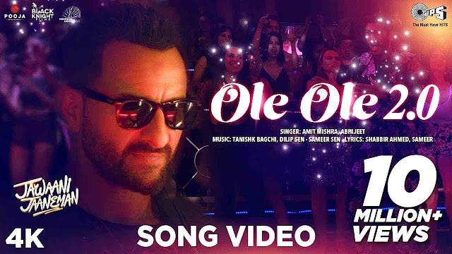 Ole Ole 2.0 song Lyrics - Jawaani Jaaneman
