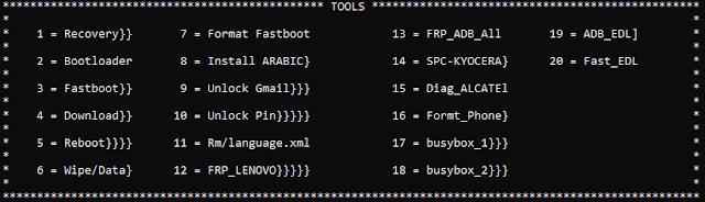 واجهة Tools