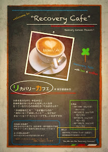 works #4 - welcome to Recovery Cafe (brown)