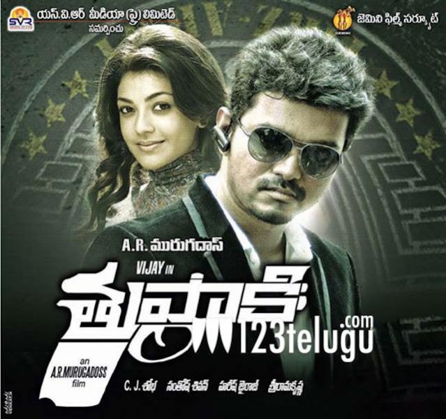 Tupaki : Movie reviews , Telugu Ratings, Tollywood Movies . Tupaki.co