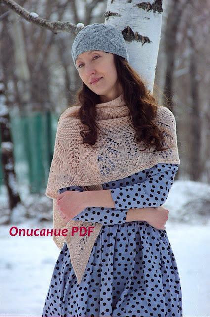 Полушалок Весенник +МК