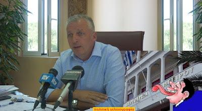 Δε βρίσκει λόγια να ευχαριστήσει την Περιφέρεια Ηπείρου ο Δήμος Ζίτσας επειδή παρέλαβε την οριστική μελέτη για το «Πράσινο Σημείο»