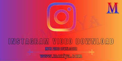 Download any Instagram videos easily in your mobile phone by KShare