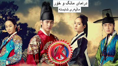 Dramay Mang W Xoor Alqay 24 زنجیره درامای مانگ و خۆر ئهڵقهی