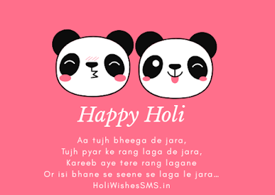 holi wishes messages love