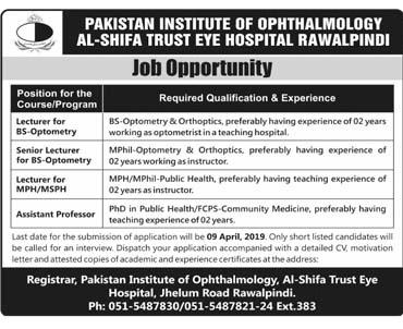 Jobs in Al Shifa Trust Eye Hospital Rawalpindi 2019