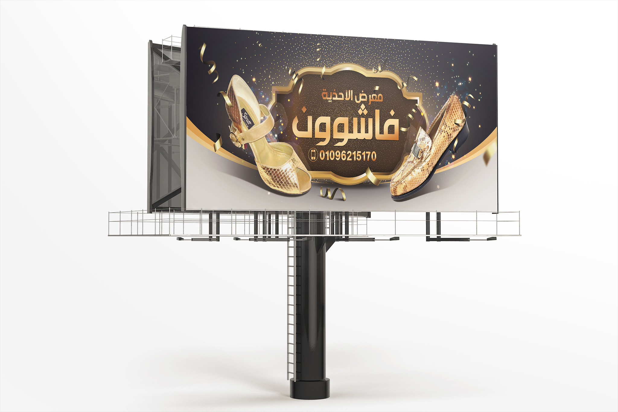 A professional mockup blender displaying giant banners and advertising banners in psd format