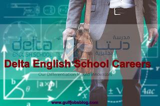 صور وظائف مدرسة دلتا الانجليزية بالامارات