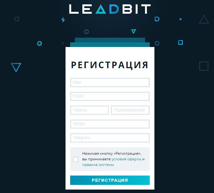 leadbit finance 05