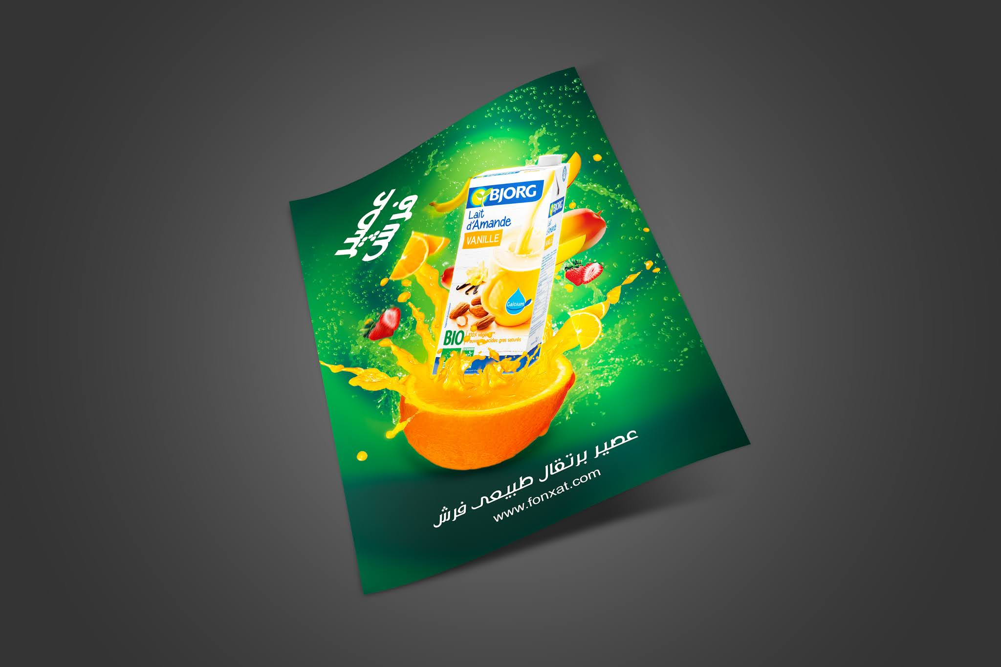Professional PSD Flyer Design for Juices and Canned Beverages