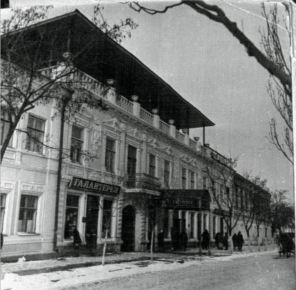 бердянск старые фото хит коллектива любочка