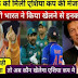 पाकिस्तान को मिली एशिया कप 2020 की मेजबानी, कोहली ने दिया चौंकाने वाला बयान