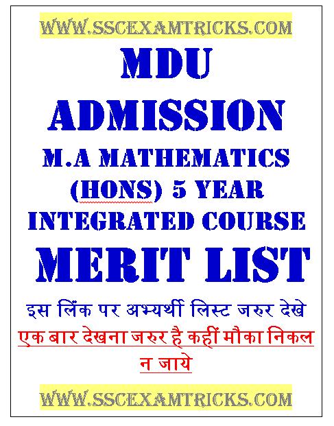 MDU UG PG Regular Math Merit List