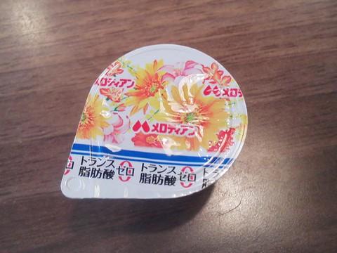 コーヒーフレッシュ ステーキガスト一宮尾西店2回目