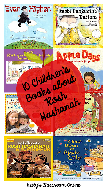 Compilation of 10 children's books about Rosh Hashanah.  Fiction and nonfiction books about  various customs, traditions, family, friends, and food!