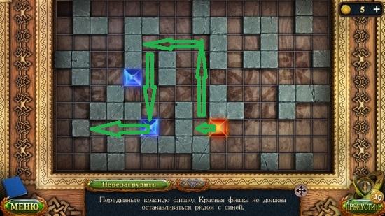 решение первой головоломки в игре затерянные земли 6