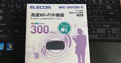 ELECOMのWRC-300-FEBK-R