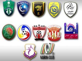 مشاهدة مباريات دوري عبداللطيف جميل السعودي للمحترفين بث