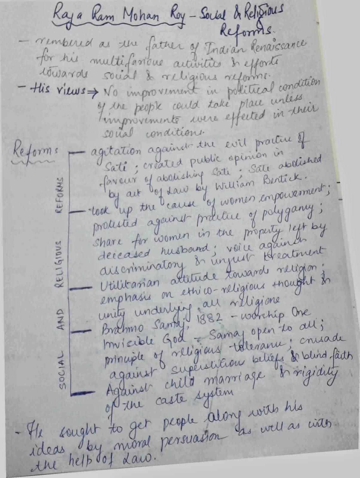 short essay on raja ram mohan roy 91 121 113 106 short essay on raja ram mohan roy