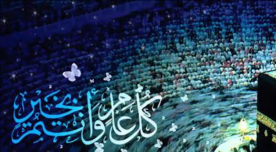دار الافتاء المصرية تحدد موعد عيد الأضحى المبارك 2019