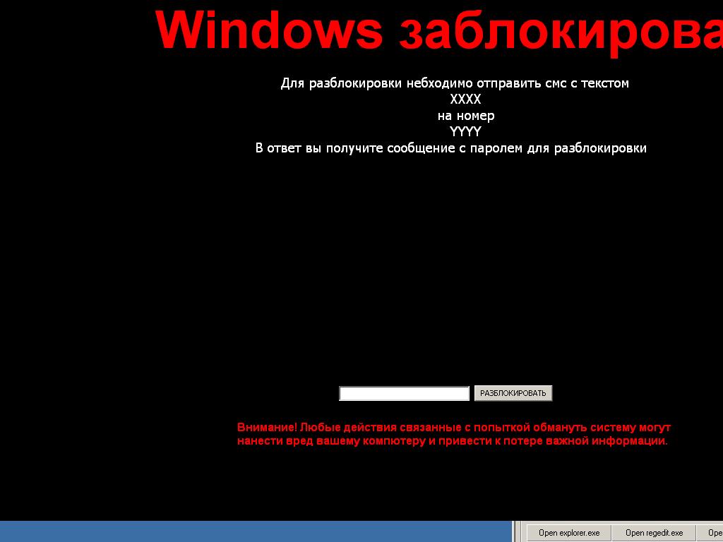 Image result for winlocker