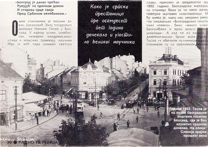 Yugopapir: Nikola Tesla u Beogradu, 20. maja 1892. godine: Veliki ...