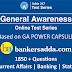 General Awareness Online Test Series (Based On GA Power Capsule): Special Package