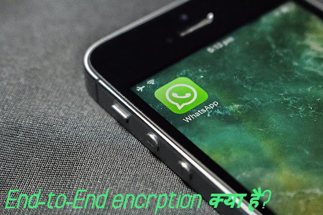 mobile showing whatsapp icon