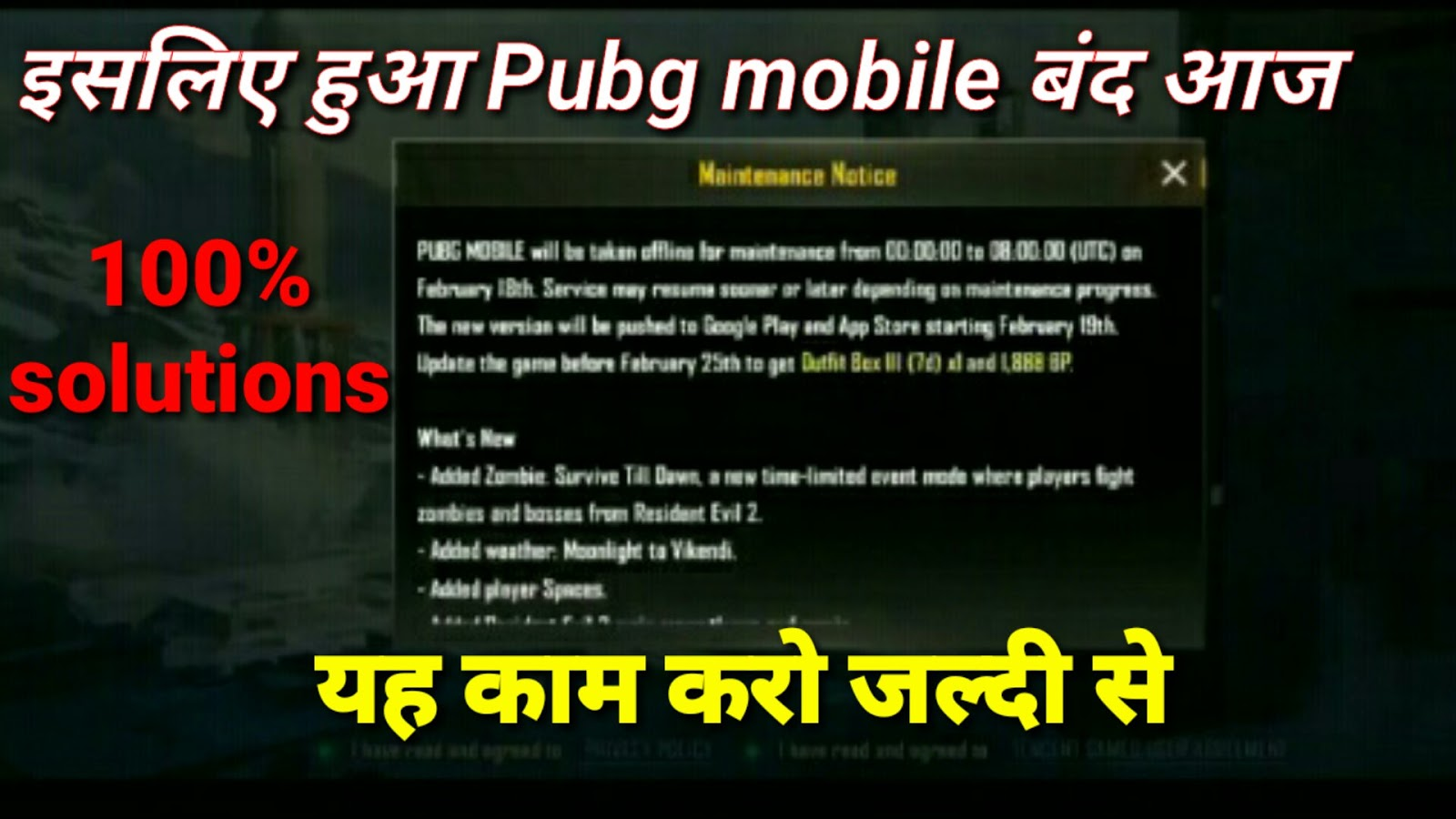 pubg not starting in mobile