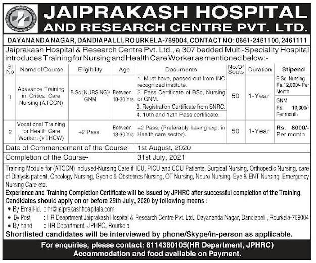 ANM GNM nursing jobs in odisha