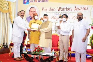 सराहनीय सामाजिक सेवा के लिए राज्यपाल ने किया संजय सिंह का सम्मान | #NayaSaberaNetwork