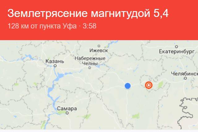В Башкирии ночью произошло землетрясение: Видео