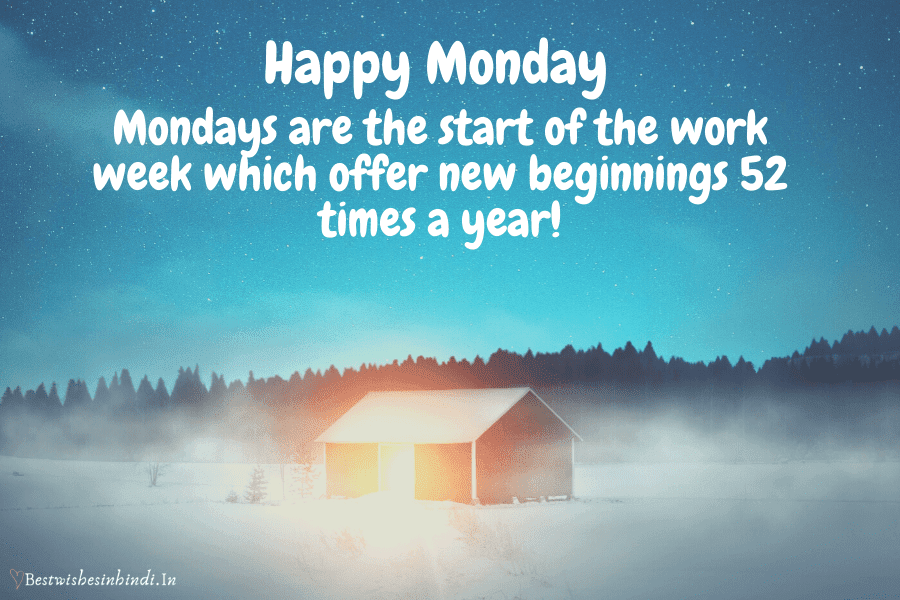 gud morning monday images, good morning monday images hd